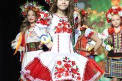 Вікторія-Мухригіна